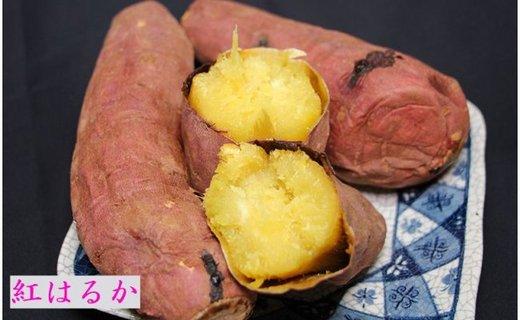 【CF】大崎町産 紅はるかの冷凍焼き芋(3㎏入)