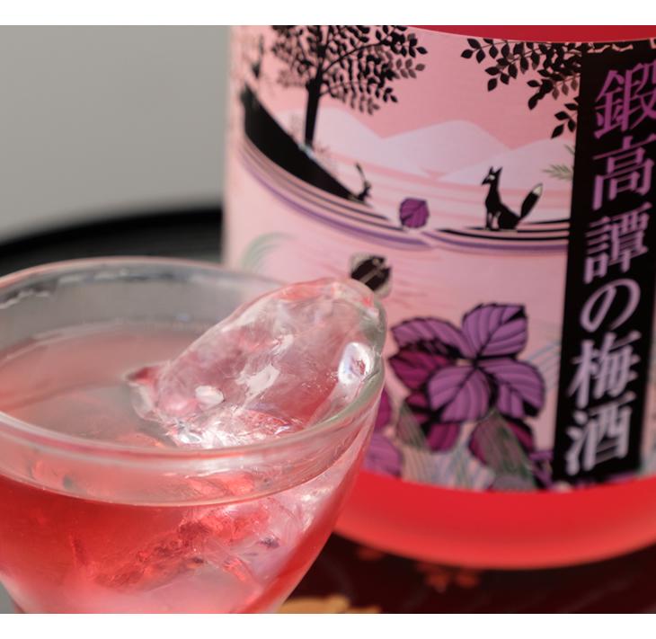 鍛高譚(たんたかたん)の梅酒[720ml]【8本セット】