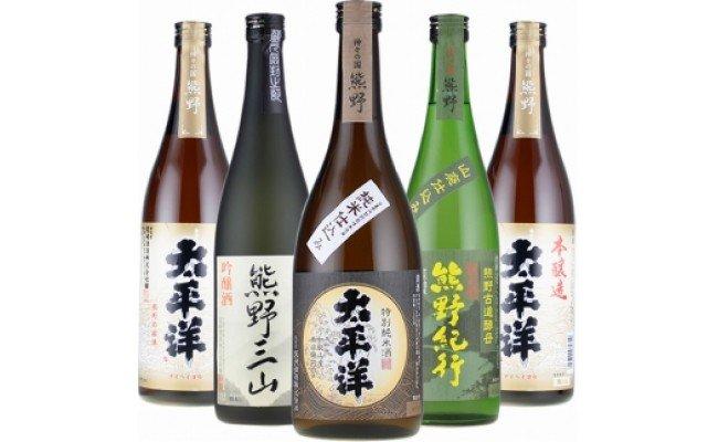 V6116_清酒詰め合わせ 720ml×5本 (C011)