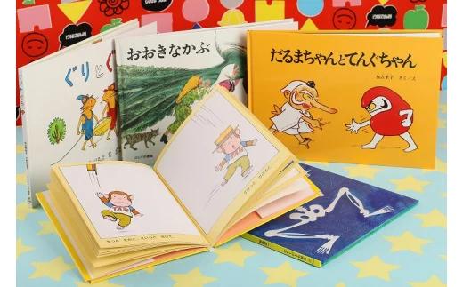 K13_0012 <「木城えほんの郷オリジナルえほんセット」~6歳までAセット~おおよそ3~5冊>打ち合わせ完了後