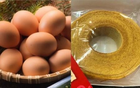 K1526 道の駅さかいの卵30個とバウムクーヘン2個セット
