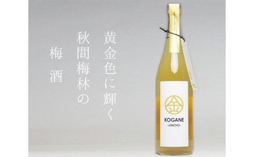 No.177 梅酒「金 KOGANE」 720ml 1本 / お酒 うめ酒 芳醇 群馬県