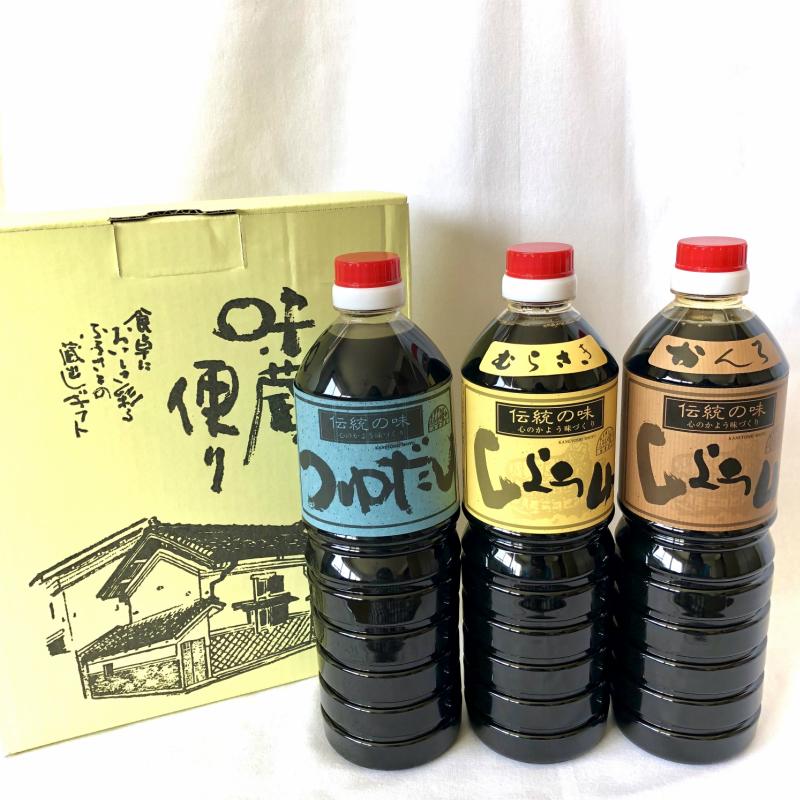 【A-550】九州の甘いうまい醤油・つゆだしのセット