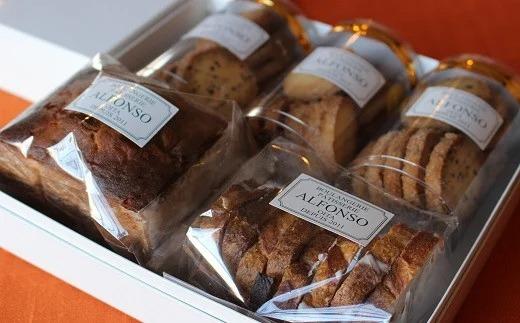 D2-01 フランス風の本格派【発酵バターのクッキー&フルーツケーキ&ラスク詰合せ】