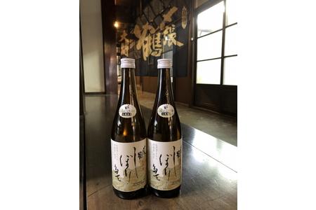 A4089 【12月下旬発送】〆張鶴 しぼりたて生原酒