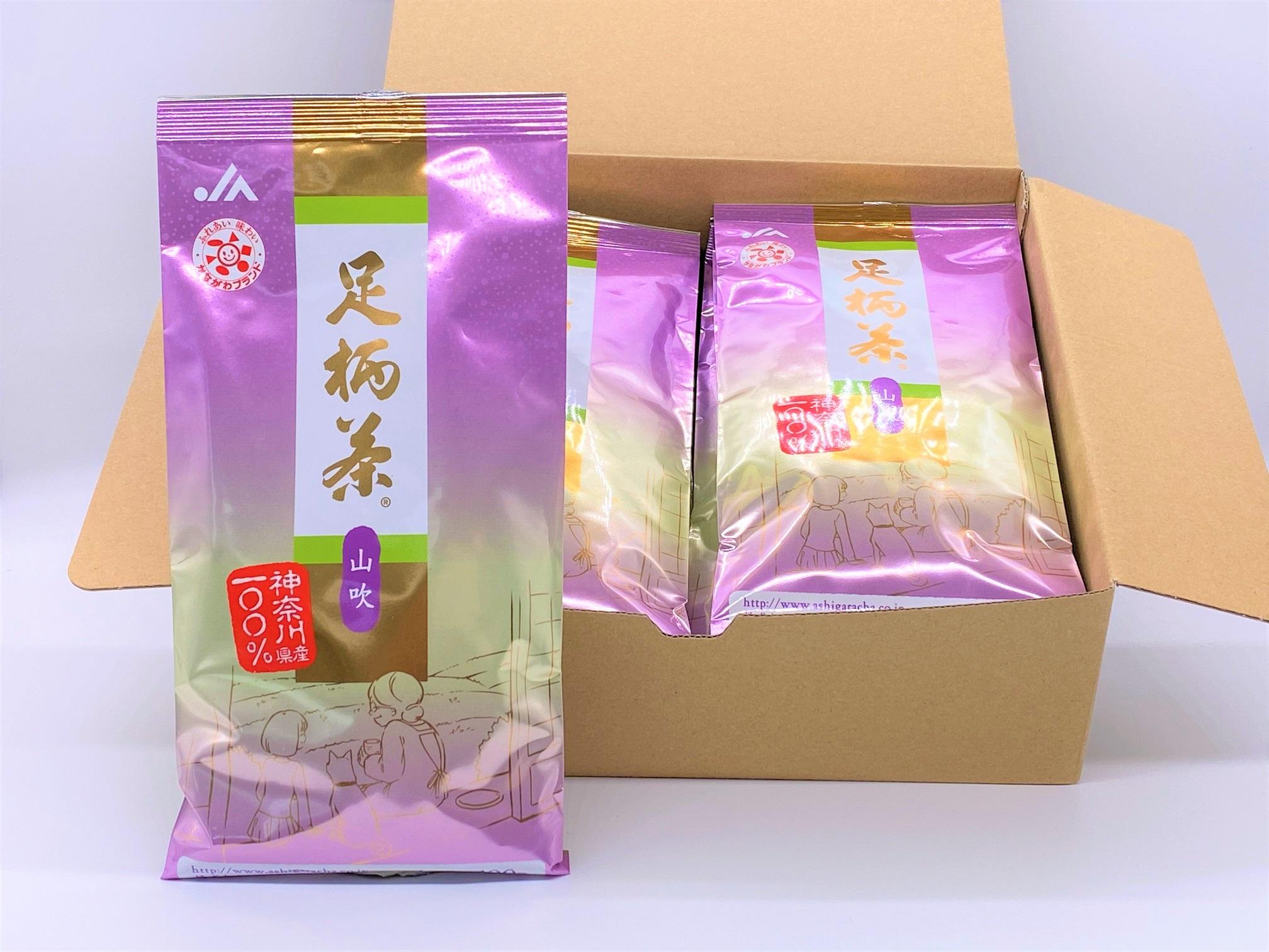 足柄茶【上級】山吹1kg(100g×10本)