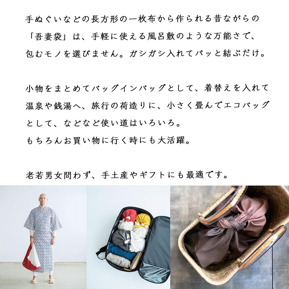 azumahinoki02.jpg