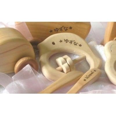 手作り木工名前が入る出産お祝いセット_PA0052