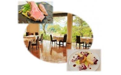 フレンチレストラン リリアーヌお食事券(2)
