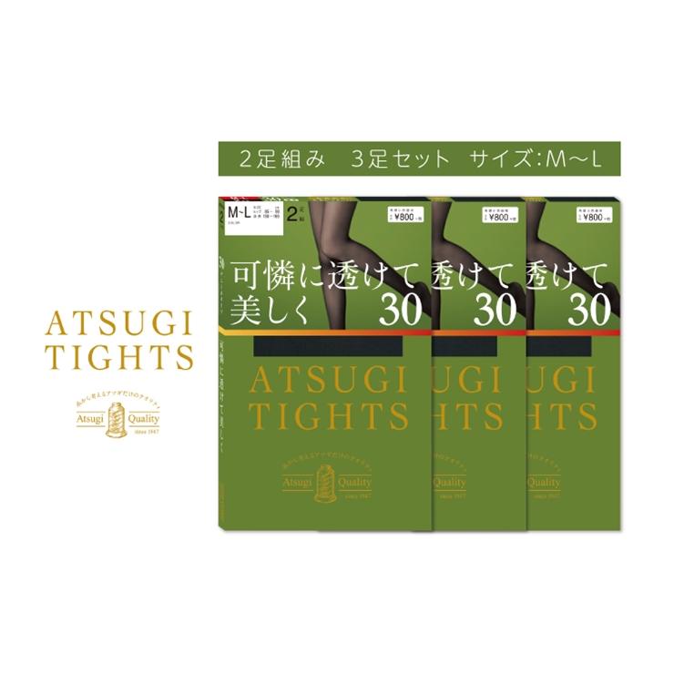 4-0080ATSUGI TIGHTS 30D 2足組 3セット ML