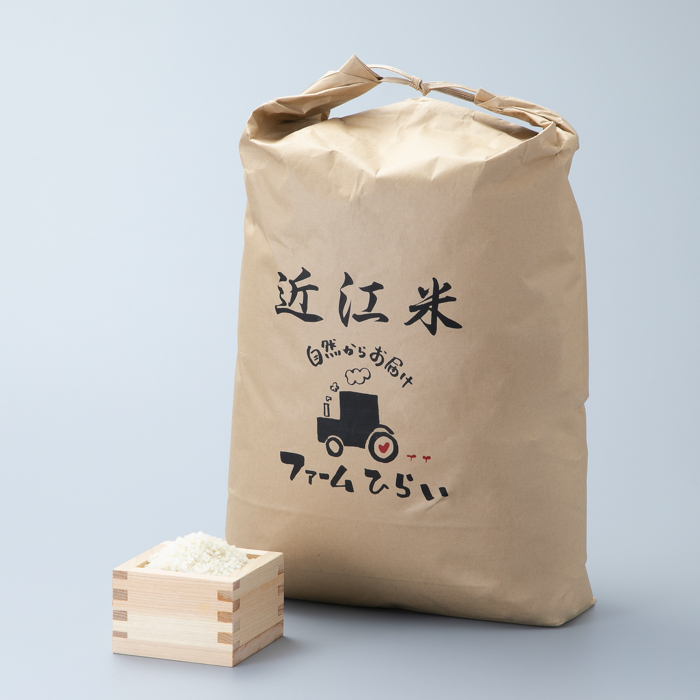 【C-991】滋賀県環境こだわり米コシヒカリ10Kg 白米[高島屋選定品]