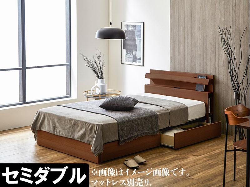 EO304_【開梱設置 完成品】ブール3 セミダブル ベッド 引き出しタイプ ライトブラウン コンセント付き 棚付き モダン 家具