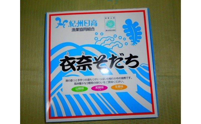 BB6008_紀州衣奈(えな)そだち(わかめ軸佃煮)4箱