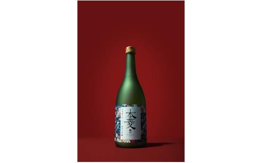 B2410縁を紡ぐ日本酒「本菱」純米大吟醸(紺)720ml【2019版】