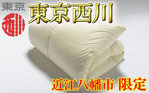 【東京西川】羽毛ふとん/ポーリッシュホワイトグースダウン90%/S【P195SM】