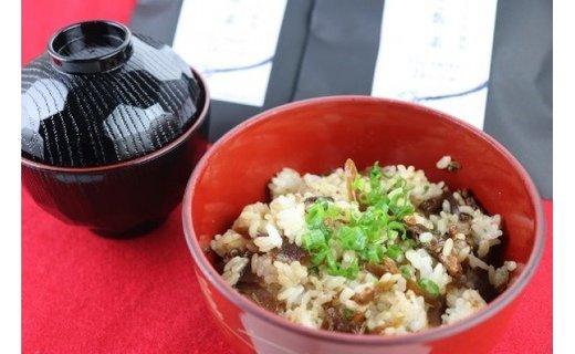 【CF】鹿児島県産うなぎまぜご飯の素 2食入り×3袋