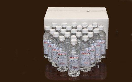 ナチュラルミネラルウォーター 水晶水シリカ