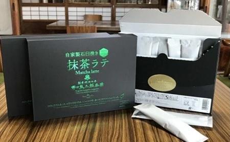 K1641 老舗茶園野口徳太郎商店 抹茶ラテ36本セット(スティックタイプ)