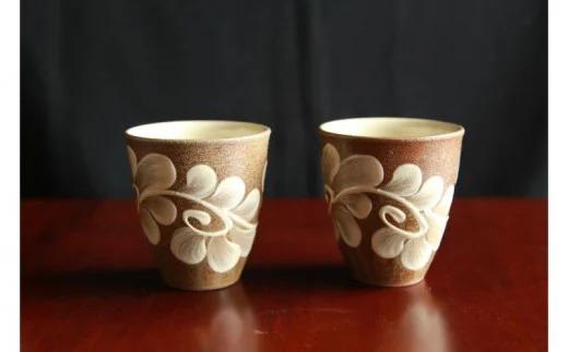 【伝統工芸】やちむんカフェ器人 いっちんフリーカップ 2個セット
