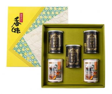 C4032 村上茶(煎茶・紅茶)5缶セット