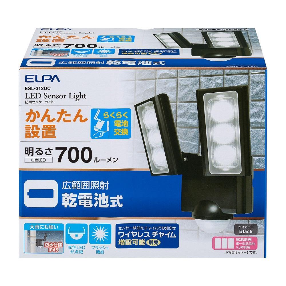 乾電池式センサーライト2灯
