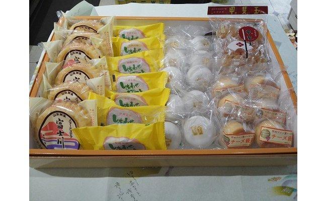 C101竹林堂甲斐玉と銘菓の詰合せ
