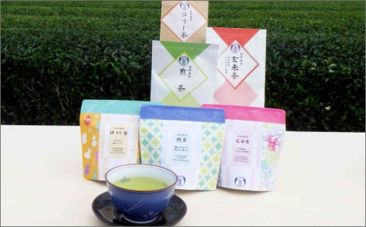 福喜農園 京丹後茶味わい喜セット
