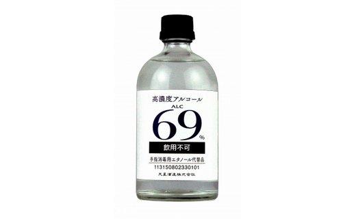 【CF】【緊急製造】手指消毒用アルコール 天星スピリッツ69(500ml×12本)