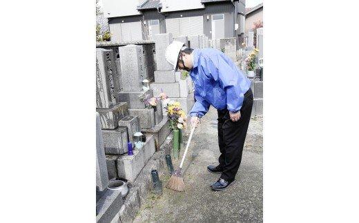 お墓の管理のお困りの方に、清掃・献花の代行いたします。お任せください!!  お墓のお掃除・献花サービス【碧南市内墓地限定】 H088-001