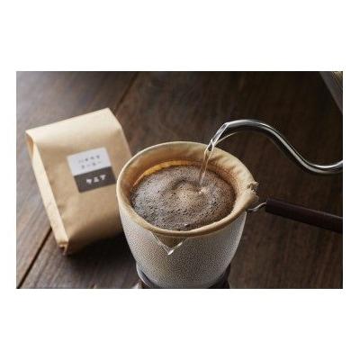 「ハナウタコーヒー」 コーヒーギフト2袋セット(粉)_PA0169