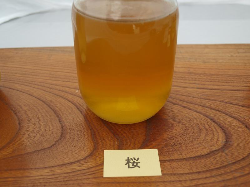 017-10大津養蜂園の天然蜂蜜詰合せDセット(桜510g)