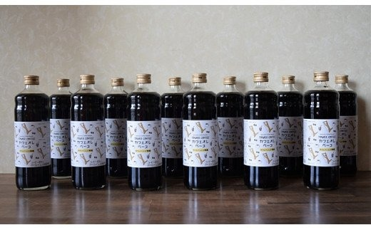 Y036:カフェインレス カフェオレベース無糖 12本入り1ケース