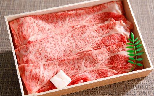 【緊急支援対象品】近江牛ロース・カタロース肉スキシャブ用【1kg】折箱入り【H001SM1】