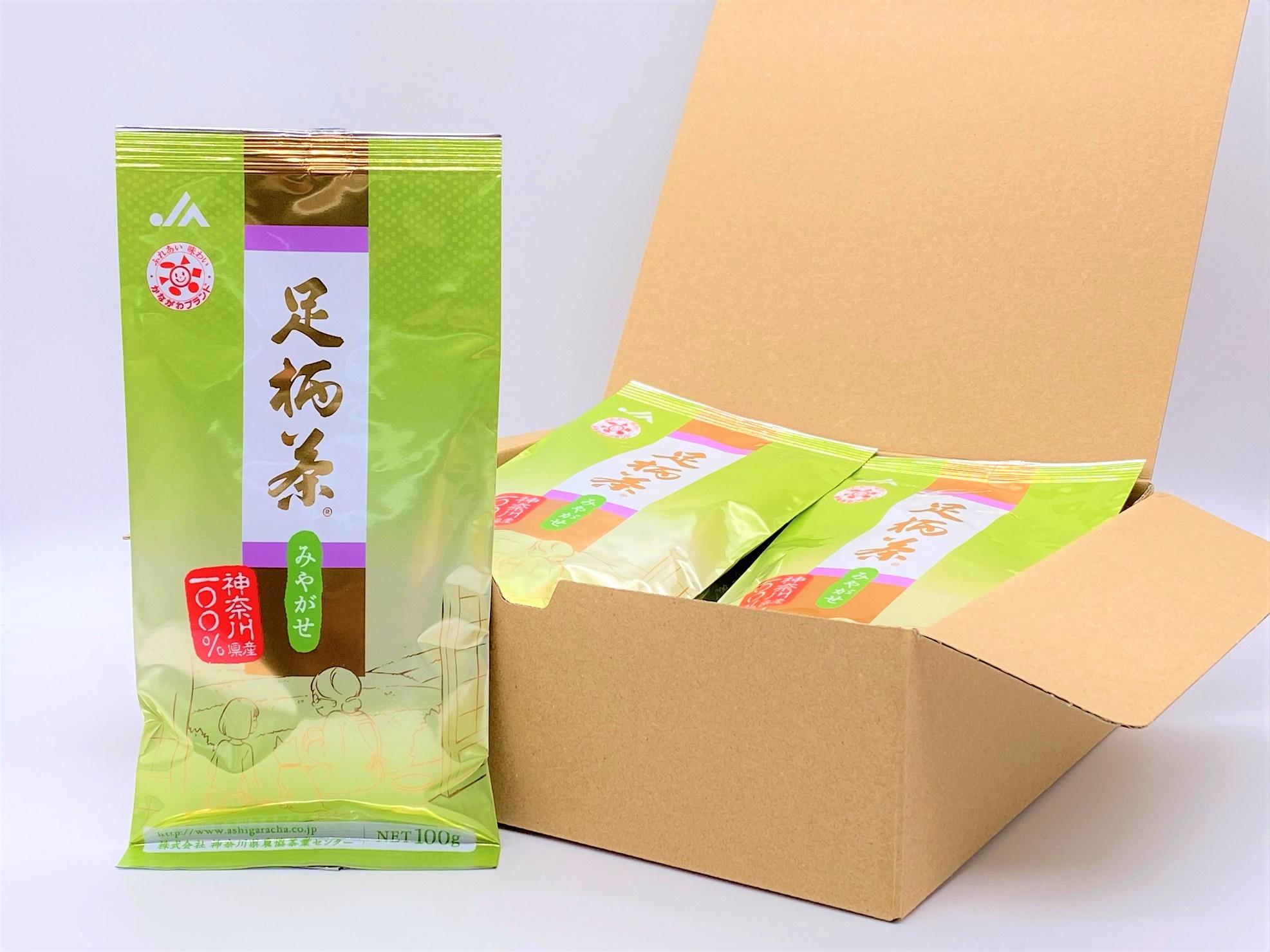 【足柄茶】みやがせ1kg(100g×10本)