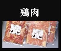 【焼肉】鶏肉のおすすめ返礼品